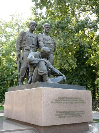 Памятник воинам-афганцам,