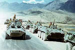 Ввод первой половины контингента советских войск