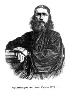 Архимандрит Антонин