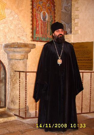Епископ Елисей, руководитель группы