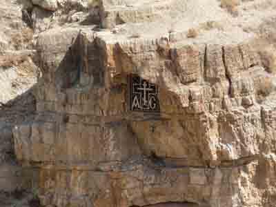 Пещера преп. Саввы Освященного