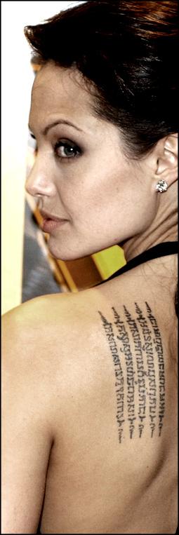 Кхмерский язык тату с переводом