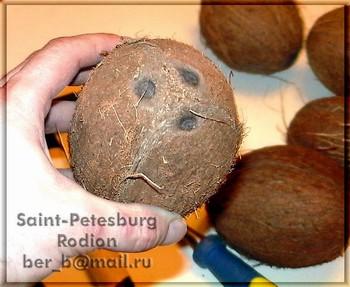 Как сделать кокосы своими руками 57