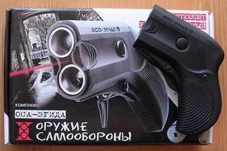 санкт петербург оружейный магазин купить шокер:
