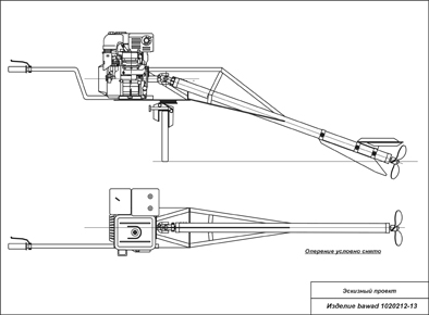 Болотоход лодочный мотор своими руками