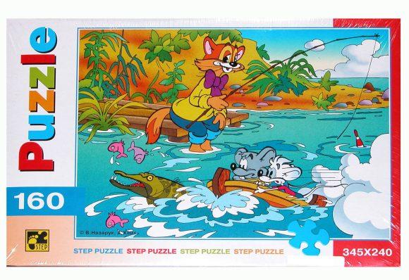 кот леопольд идет на рыбалку