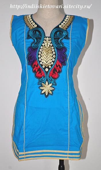 Индийская Одежда Спб