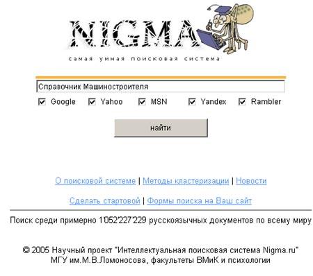 klod.sitecity.ru