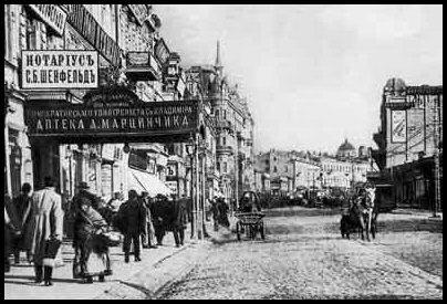 Аптеки Львова