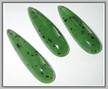 камень актинолит фото
