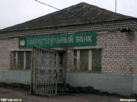 проститутки шарье костромской области