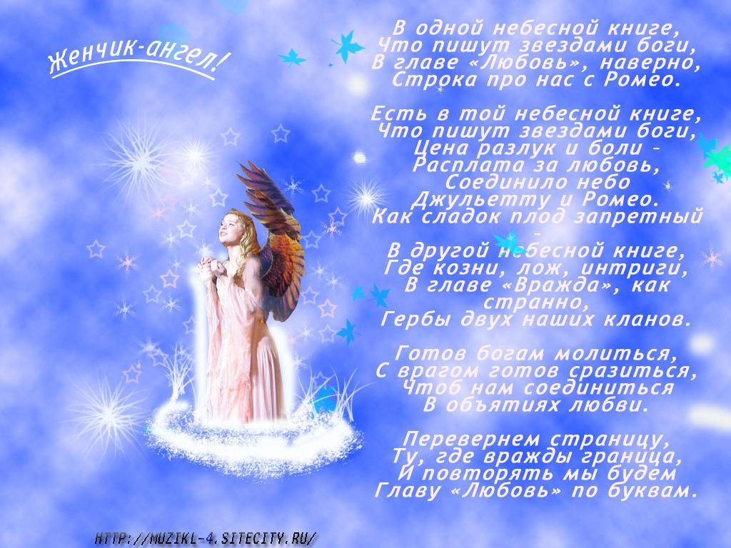 Евгения с днем ангела открытки 14