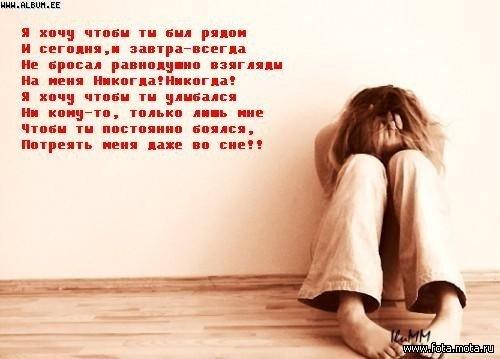 Как сделать чтоб он тебе приснился - Vingtsunspb.ru