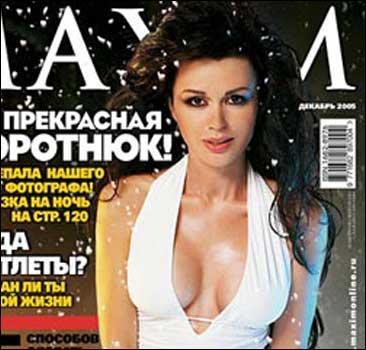 Анастасия Заворотнюк в эротических фото сетах и онлайн