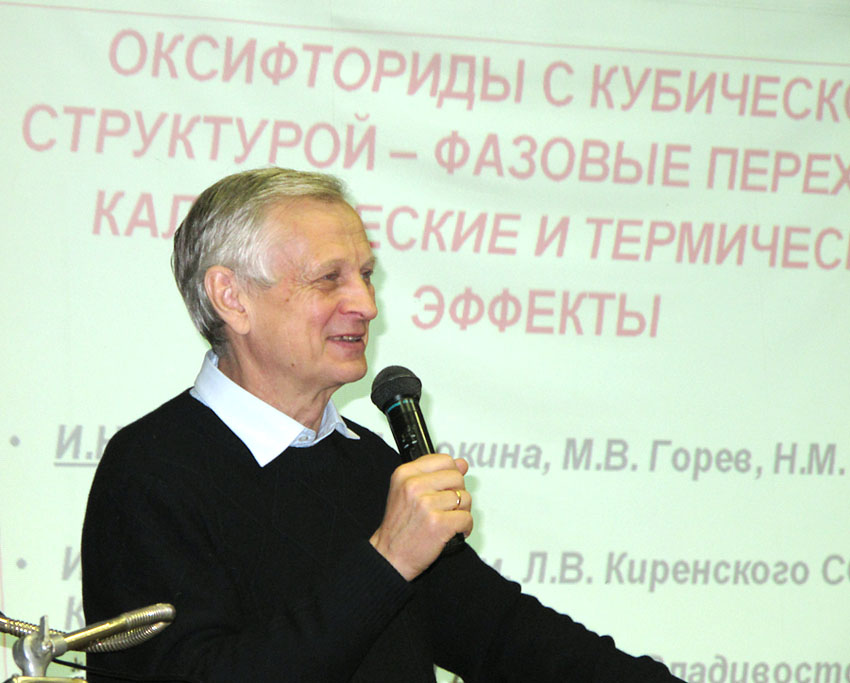 академик В.М.Бузник
