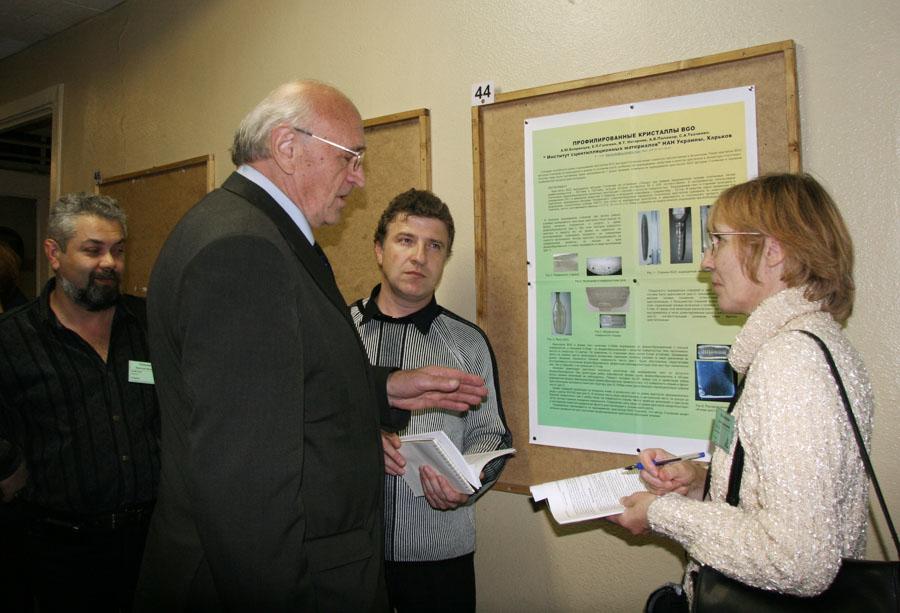 В.М. Скориков и С.Ткаченко (г.Харьков)
