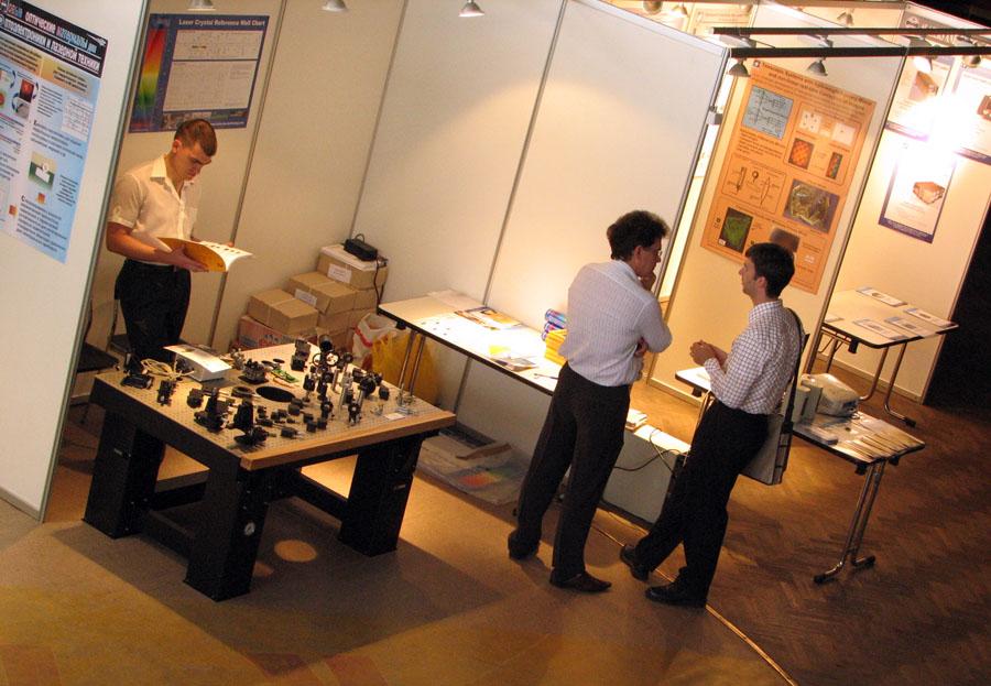Выставка продукции