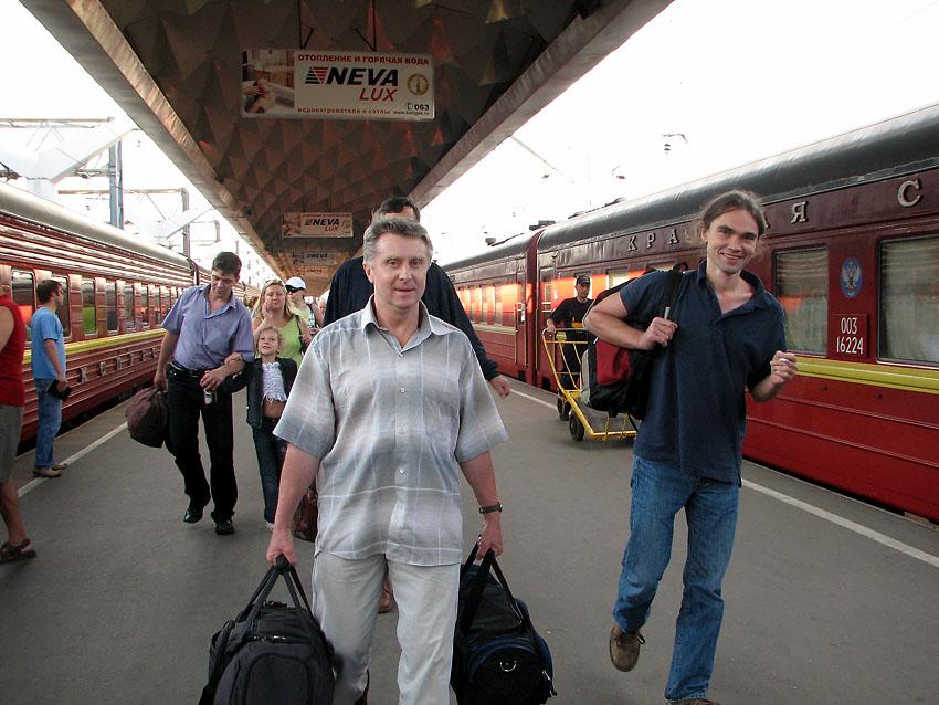 День первый. Московский вокзал.