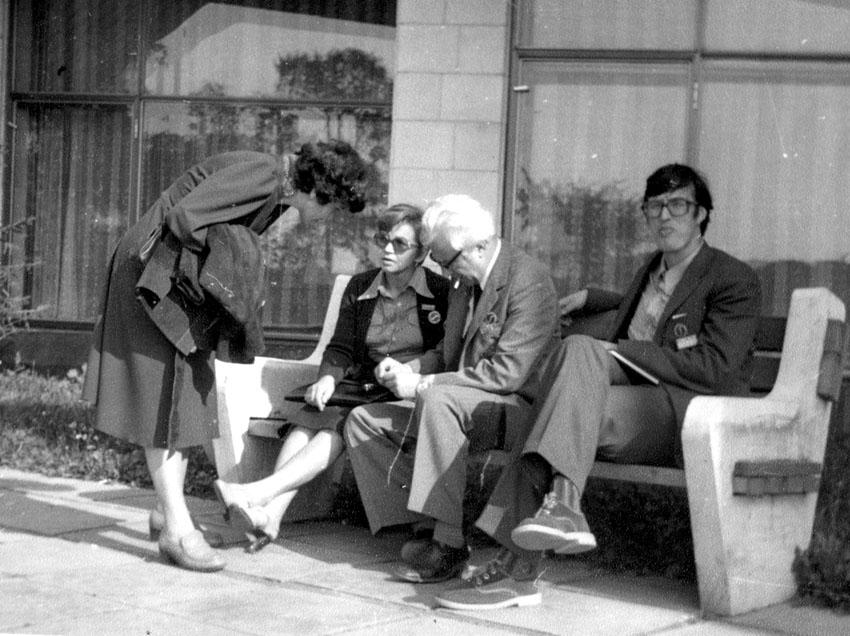 Международная школа специалистов по росту кристаллов. Суздаль, 1980