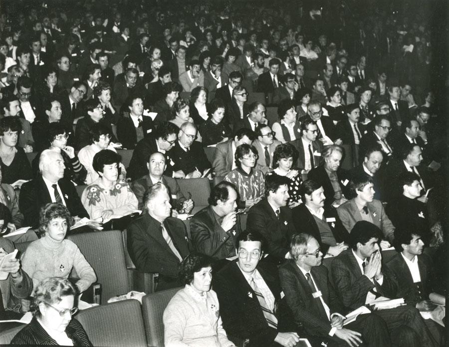 VI Всесоюзная конференция по росту кристаллов, Москва, ноябрь 1988
