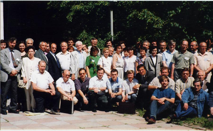 10_й Симпозиум по химии неорганических фторидов, Москва, 9-11 июня 1998г.
