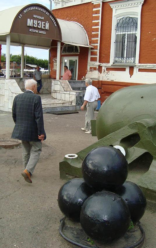 Музей вооружения
