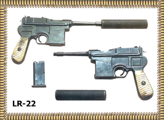 кроме пистолета-пулемета