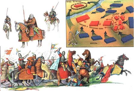 БИТВА НА КАЛКЕ, 1223 г.